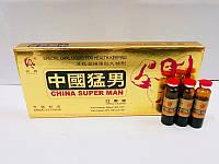 Эликсир энергетик жидкий China Super Man 10х10мл