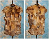 Жилет из лисички кусковой в наличии размеры уточняйте