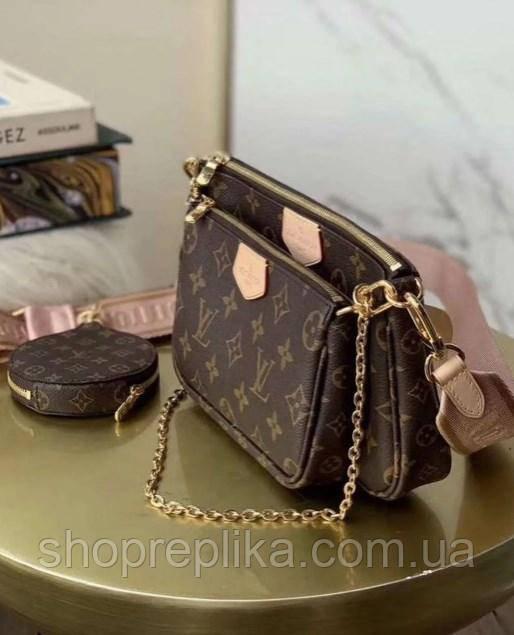 Копии брендовых сумок для девушек Louis Vuitton Multi Pochette 3в1 Люкс в коробке модные новинки