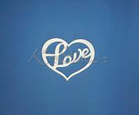 Сердце Love (маленькое) заготовка для декупажа и декора