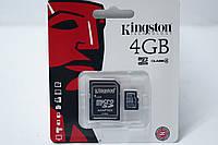 Карта памяти 4GB Kingston 4kl micro sd + SD adapter