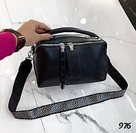 Женская сумочка кроссбоди через плечо Модная Трендовая модель, фото 1