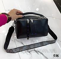 Женская сумочка кроссбоди через плечо Модная Трендовая модель