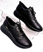 Женские туфли из натуральной кожи на спортивной подошве