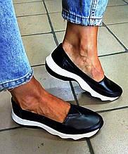Женские туфли на спортивной подошве