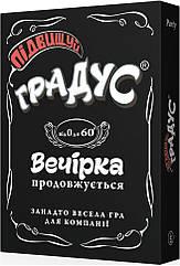 """Настольная игра """"Повышай градус"""" Bombat 800361 Укр"""