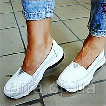 Женские белые туфли на спортивной подошве