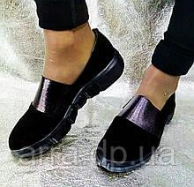 Модные женские спортивные туфли