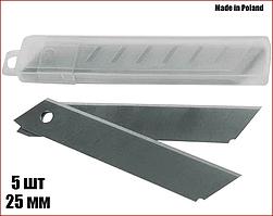 Лезвия для ножей 25 мм 5 шт Vorel 76214
