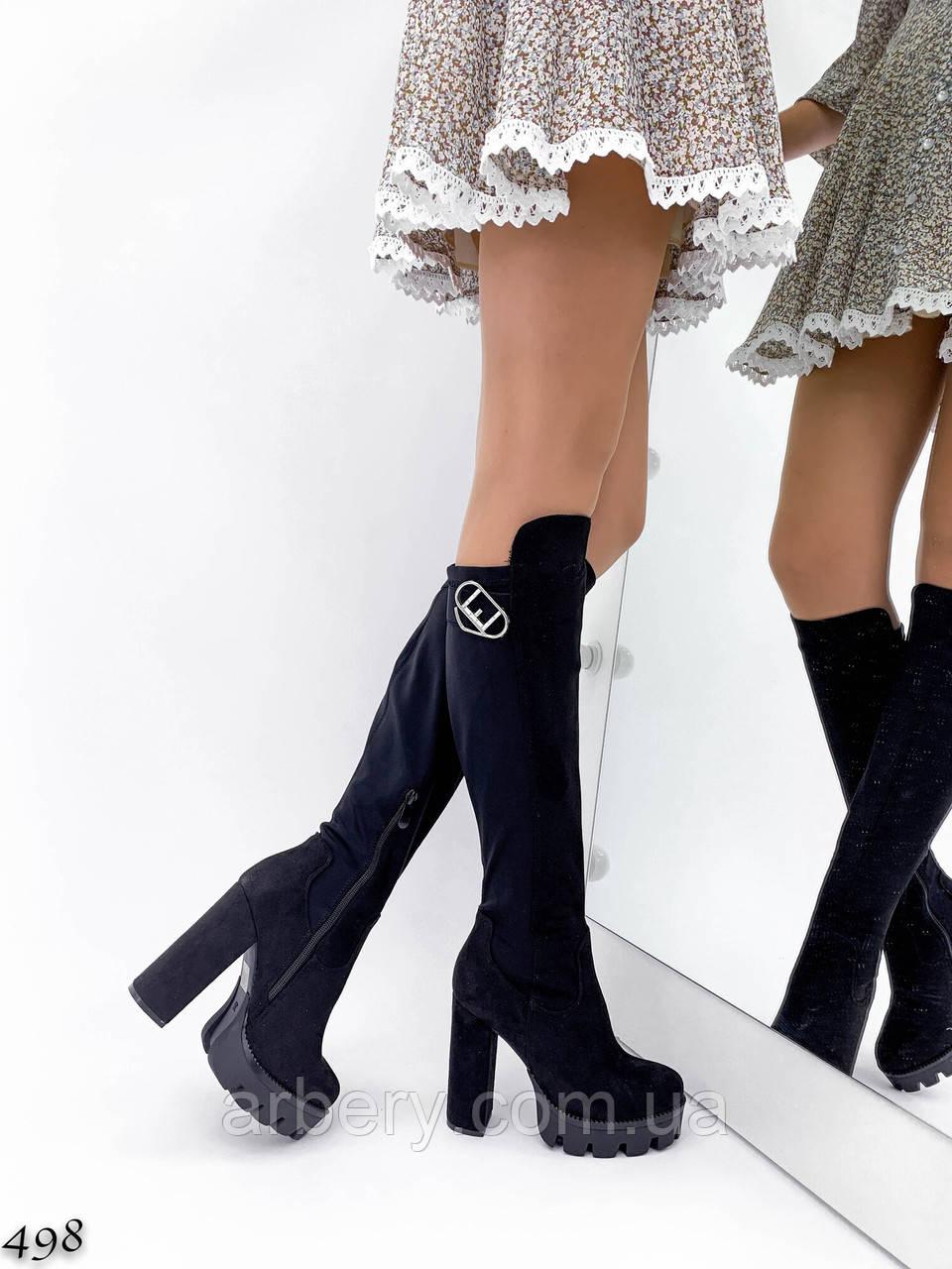 Шикарні чоботи-панчохи на товстому каблуці