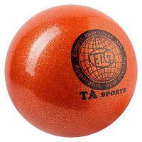 Мяч гимнастический TA SPORT, 280грамм, 16 см, глиттер, коричневый