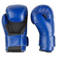 Перчатки для единоборств синие Venum KungFu, ММА,Flex, размер S
