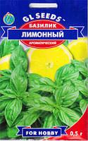Базилик лимонный 5,0 г