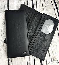 УЦЕНКА.ИЗЪЯН.Мужской кожаный кошелек, портмоне Dr.Bond из натуральной кожи на магните УЦЕК14