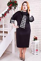 Платье большого размера трикотажное Сандра черное