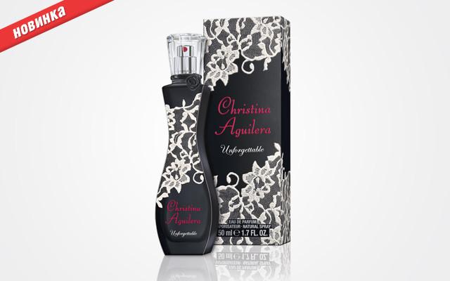 Духи женские Christina Aguilera Unforgettable(Кристина Агилера Анфогетбл)