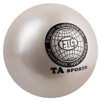 Мяч гимнастический World Sport TA SPORT, 280грамм, 16 см, глиттер, белый