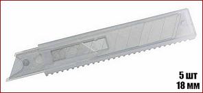 Лезвия для ножей 18 мм 5 шт Stanley 2-11-301