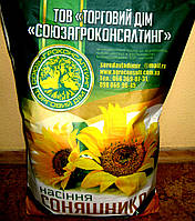 Семена подсолнечника Фундуле-225
