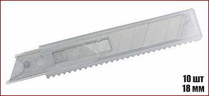 Лезвия для ножей 18 мм 10 шт Stanley 0-11-301