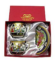 """Сервиз из тонкого фарфор (2SCS1005.5-26) Yamasen 2 чашки + 2 блюдца """"Гейша с шарфом"""""""