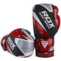 Боксерские перчатки RDX Giant Inside DX 10oz