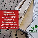 Верстат для переплетення архівних справ, фото 5
