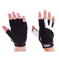 Перчатки атлетические черно-белые Ronex RX-05, размер L
