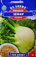 Фенхель овощной Зефир