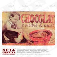 """Пластиковая подставка (Сет, салфетка) """"Ретро кондитерская Шоколад"""" на стол под горячее"""