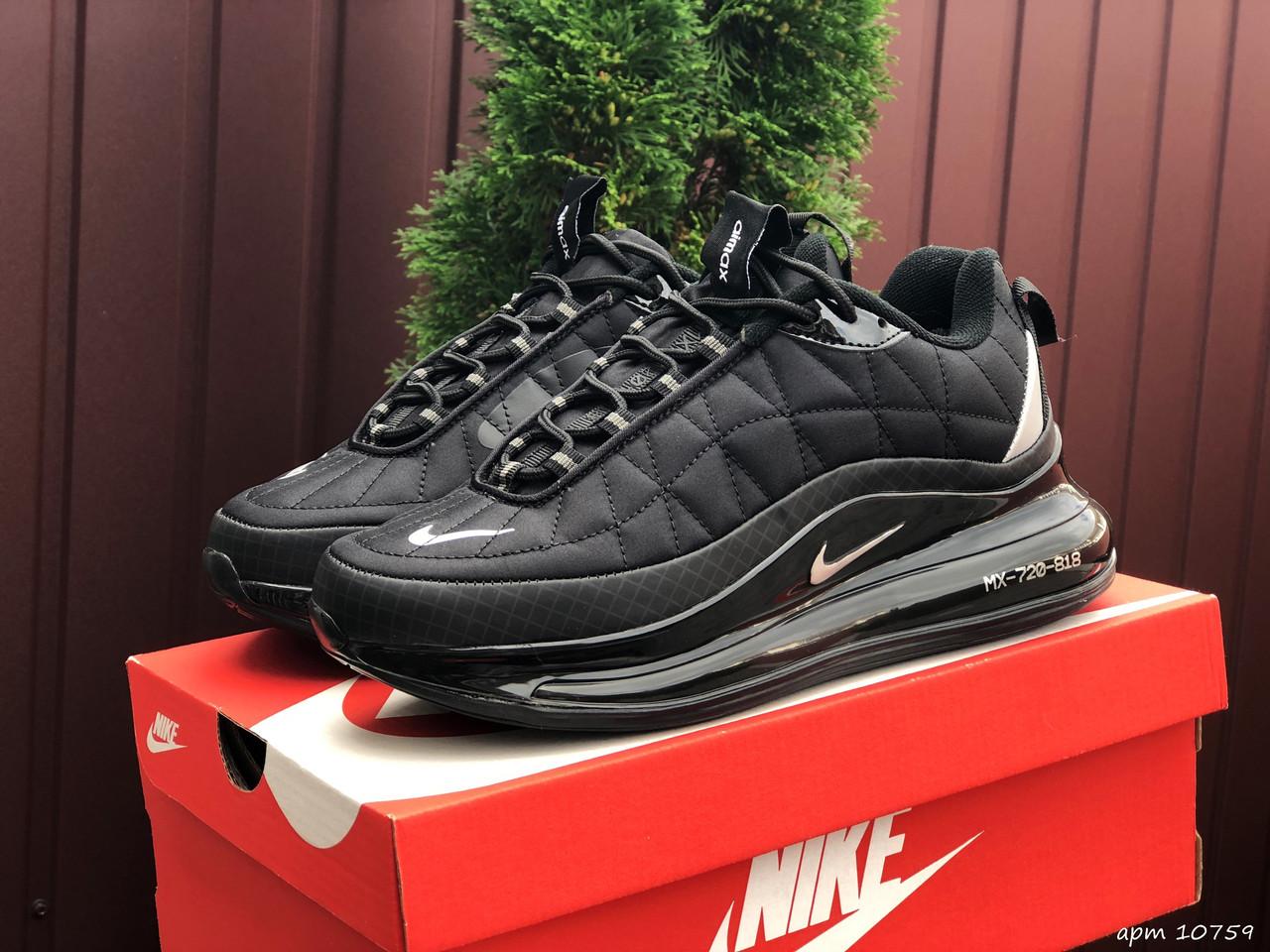 Чоловічі зимові кросівки Nike Air Max 720 (чорні з білим) теплі демісезонні кроси В10759