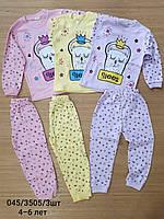 Піжами для дівчат, 4-6 років. Опт