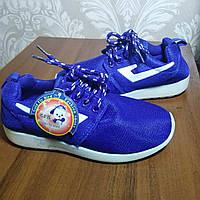 Кросівки для хлопчика дівчинки текстильні сині Fashion розміри 31,32,33