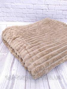 Плед шарпей велюровий в смужку капучіно 200х230 см