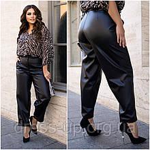 Шкіряні жіночі брюки чорний високої посадки ПІ/-07