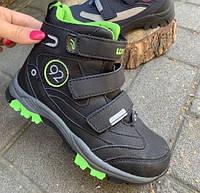 Демисезонные ботинки на мальчика Польша Качество! 30 размер
