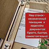 Верстат для переплетення документів з боковою прижимною планкою, фото 3