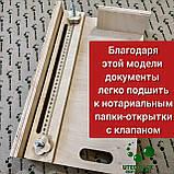 Верстат для переплетення документів з боковою прижимною планкою, фото 4
