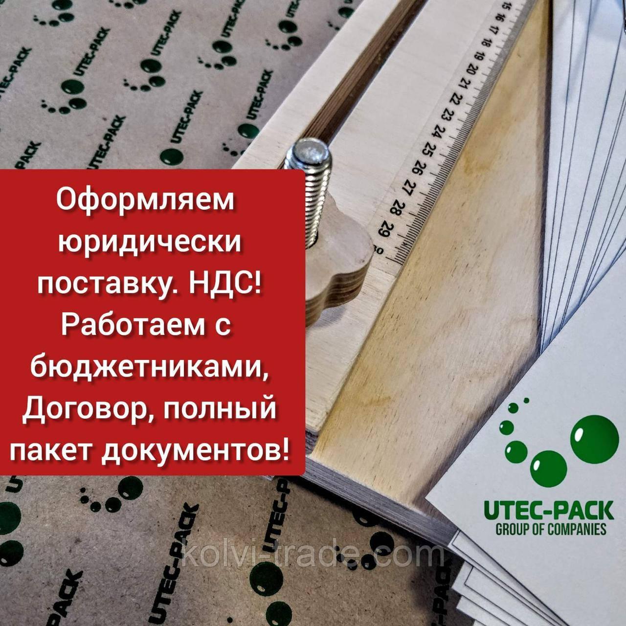 Верстат для переплетення документів з боковою прижимною планкою