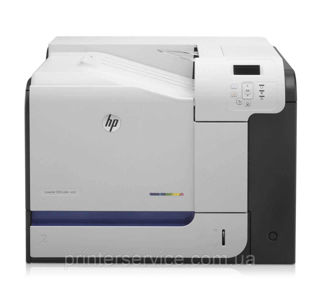 БУ цветной лазерный принтер HP color LaserJet Enterprise 500 M551dn формата А4