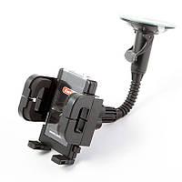Автомобильный держатель для телефона CarLife PH603, фото 1