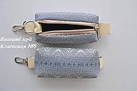 Ключница (заготовка под вышивку)