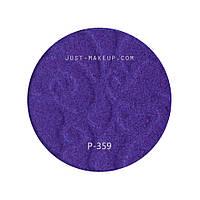 JUST  Shadow Тени для век 1-цв. L-29мм 2.5гр (запаска) магнит  т.359