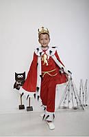 """Дитячий карнавальний костюм """"Король"""", фото 1"""