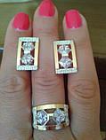 Серебряные комплекты с золотыми пластинами, фото 2
