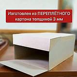 Короб картонний для архиву, фото 4