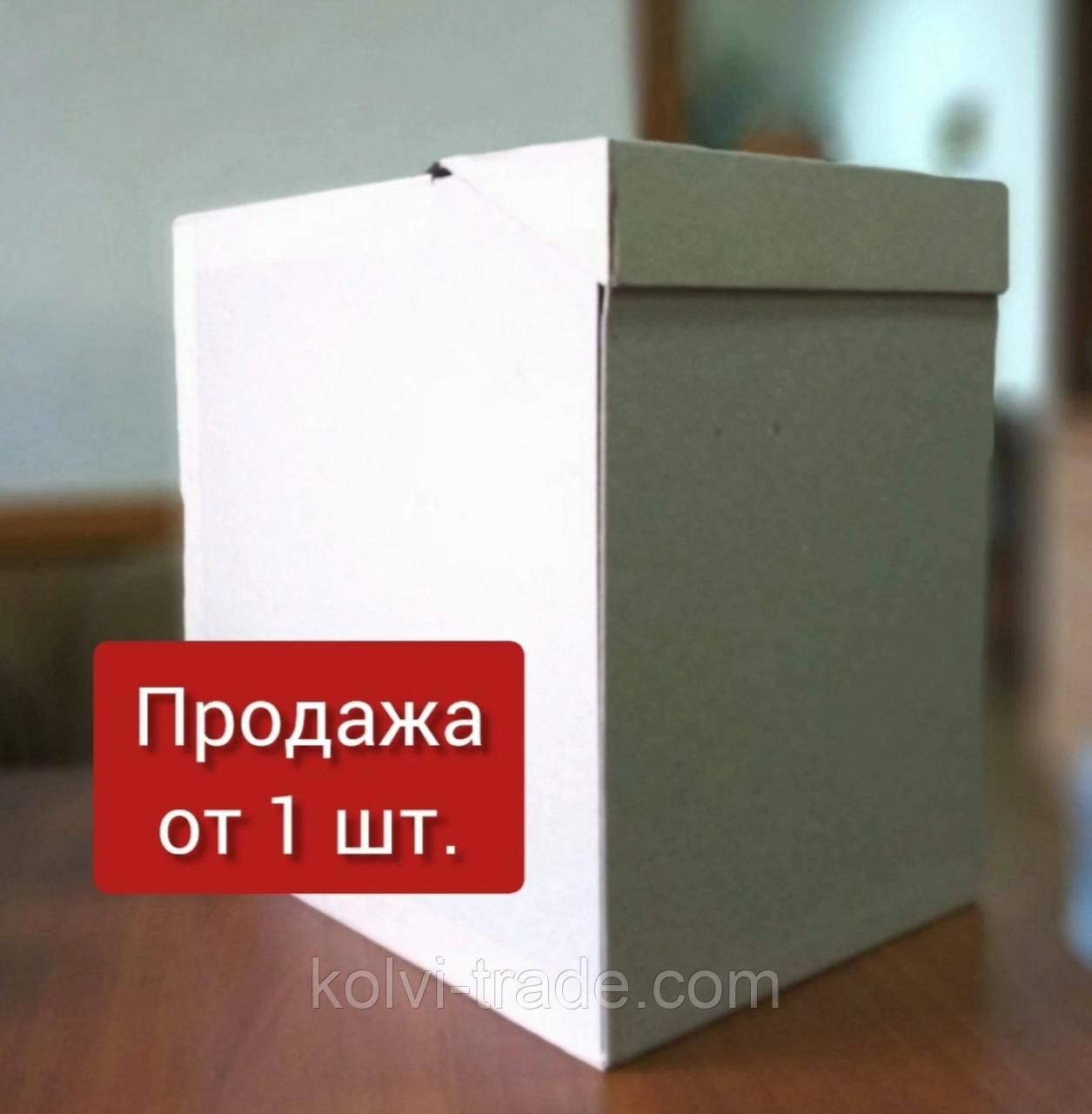 Короб картонний для архиву