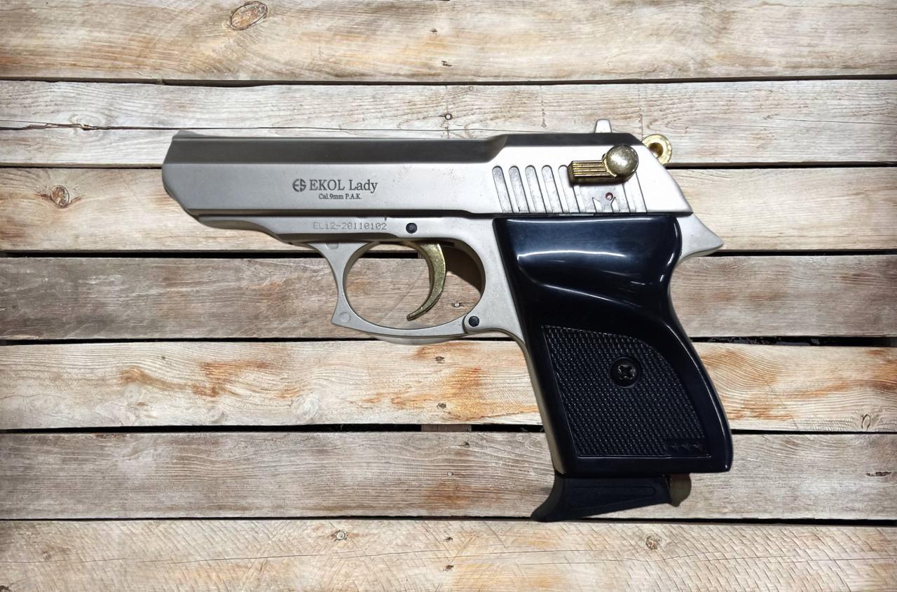 Стартовый пистолет EKOL LADY 9 мм (сатин с позолотой)