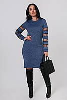 """Сукня жіноча полубатальное ангоровое, розміри 46-60 """"LADA"""" купити недорого від прямого постачальника"""
