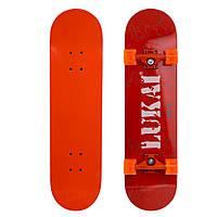 Скейтборд LUKAI SK-1245-3 оранжевый